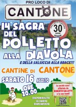 sagra polletto